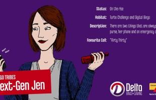 Next-gen Jen
