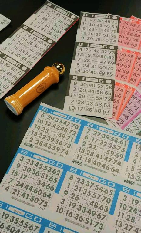 Delta Bingo St.Clair